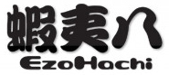 フィッシングタックルスタジオ 蝦夷八