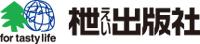 (株)枻出版社