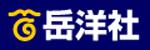 (株)岳洋社